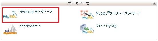 mysql_scrs